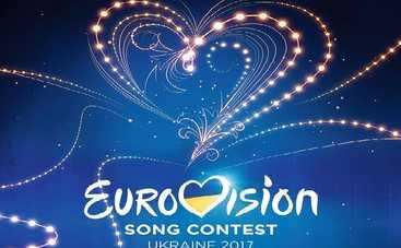 Определился город-фаворит в борьбе за Евровидение-2017