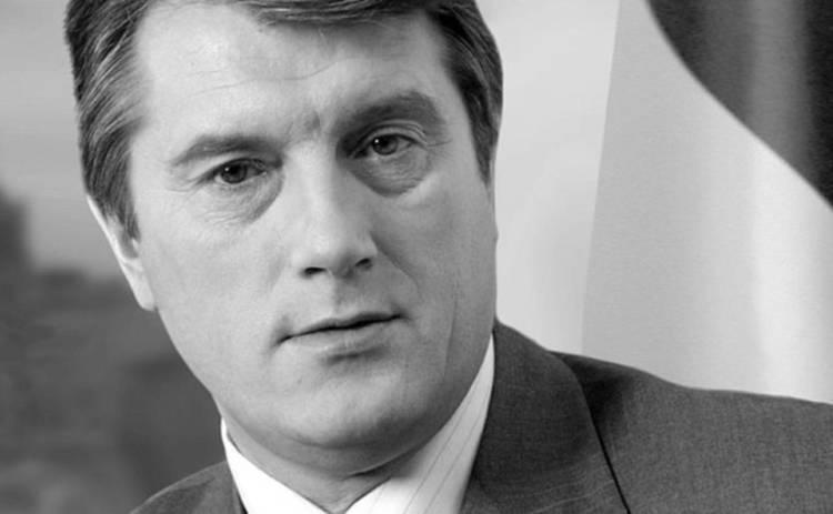 Почему Украина перестала верить Ющенко: частный взгляд неравнодушного гражданина