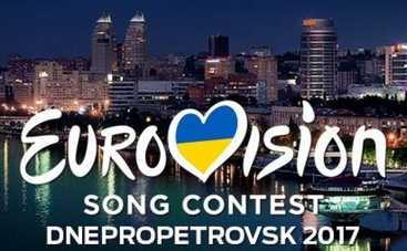 В Днепре разозлились из-за Евровидения-2017