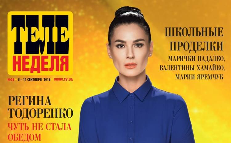 Маша Ефросинина: Праздник там, где семья