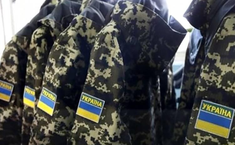 В Украине готовятся к срочной мобилизации
