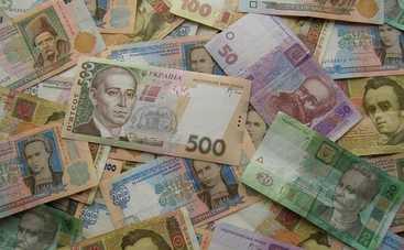 В Украине вводятся новые деньги (фото)