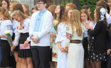 Луценко-младший оскорбил Путина своим браслетом (фото)