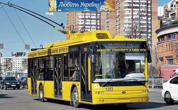 В киевском транспорте продают поддельные билеты (фото)