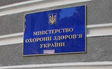 Украинцев решили лечить по-европейски