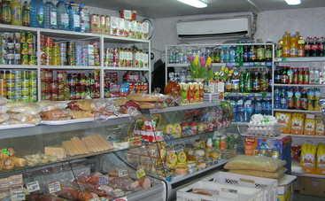 Русскоговорящим в Киеве придется платить дважды (фото)