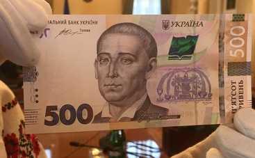 Украинцы выбрали самую красивую банкноту