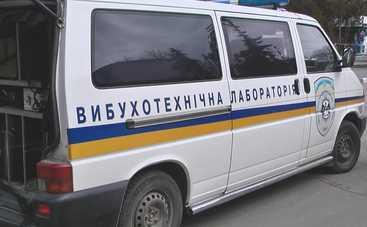 В Киеве прогремел «самодельный» взрыв