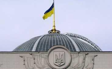 Депутаты декоммунизировали свой потолок (фото)
