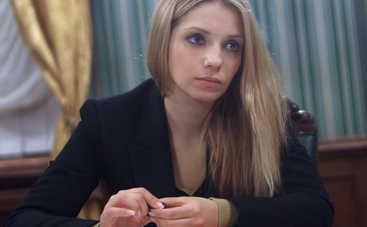 Дочь Тимошенко вышла в люди после родов (фото)