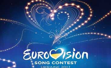 В Киеве определились с местом проведения Евровидения-2017