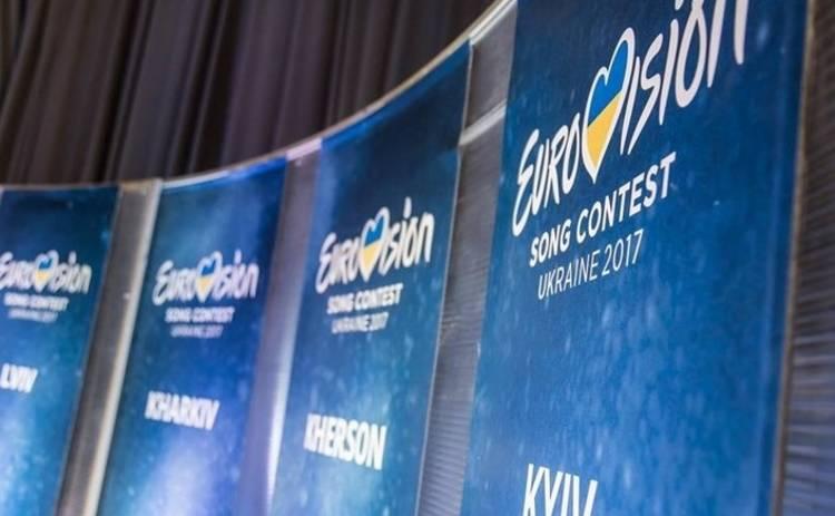 Назван город-хозяин Евровидения-2017