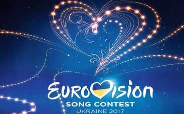 Из-за Евровидения-2017 бюджет Киева «усохнет» на миллиард