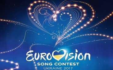 Номеров в киевских отелях на Евровидение-2017 почти не осталось