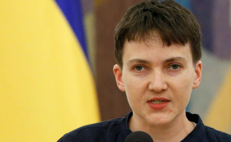 Савченко рассказала, каково «быть российским шпионом»