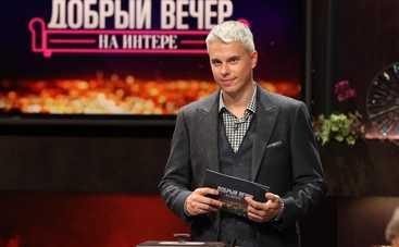 Андрей Доманский будет развлекать взрослых по вечерам (фото)