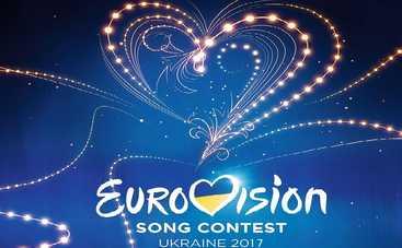Названы недостатки площадки для проведения Евровидения-2017