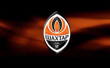 Вратарь «Шахтера» ушел из команды и переезжает в Россию
