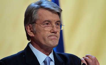 Ющенко купил себе «болезнь» за 500 долларов (фото)