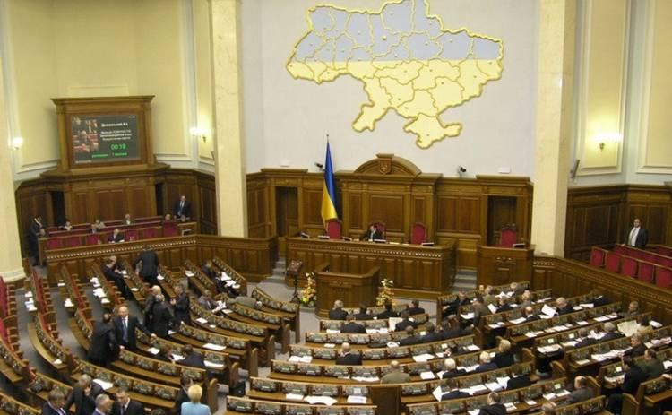 Депутаты влетят украинцам в приличную копеечку