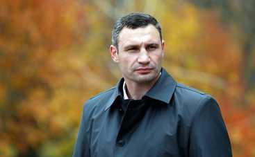 В Киеве сожгли чучело Кличко (видео)