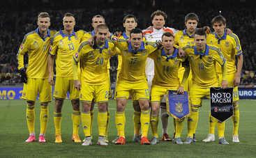 Названо место проведения матча Украина – Финляндия