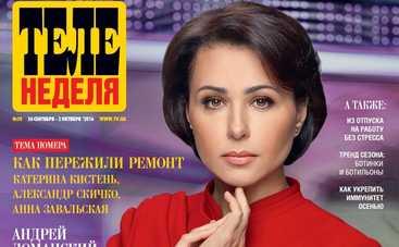 Наталья Мосейчук не экономит время на детях и семье