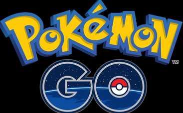 Названа главная угроза игры Pokemon GO