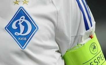 В «Динамо» серьезные долги по зарплатам