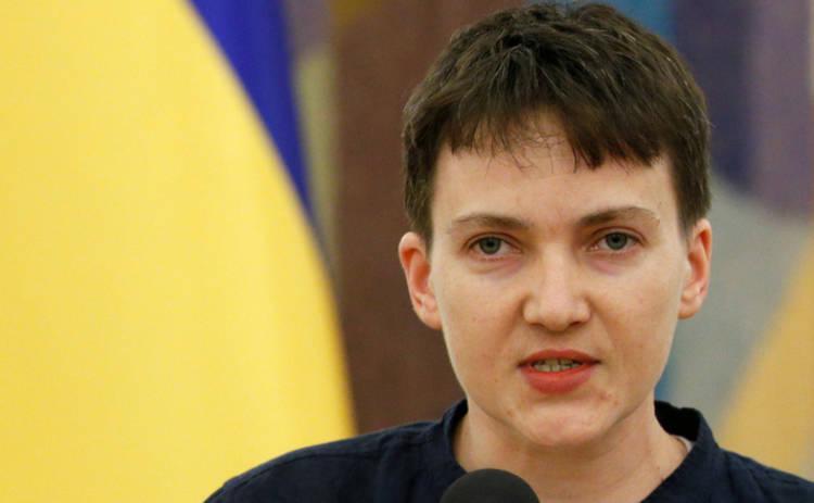 Савченко надела платье для американцев (фото)