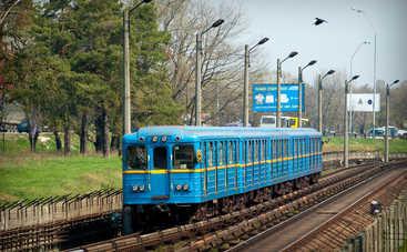 В киевском метро появился еще один «веселый» поезд (фото)