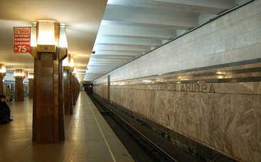 В Киеве вот-вот развалится одна из станций метро (фото)