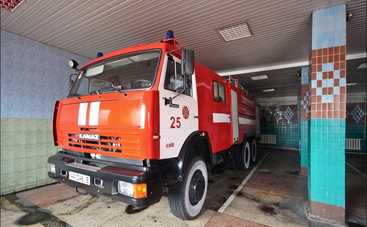 В Киеве 600 школьников эвакуировали из-за пожара (фото)