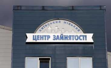 Безработных украинцев становится все больше