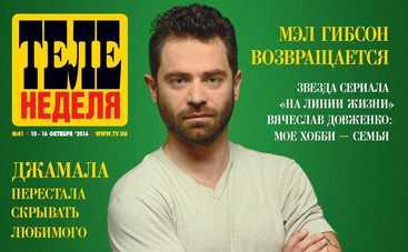Сергей Калинин не мечтает, а ставит задачи
