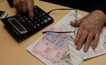 Украинцам объяснили, когда будут отбирать жилье за долги