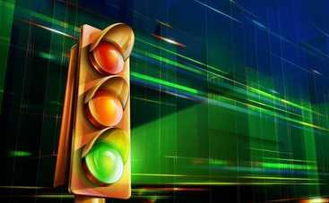 В Киеве установили первый удобный светофор