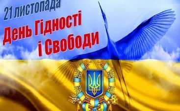Порошенко подарил украинцам праздник