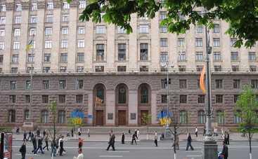 В мэрии Киева разрешили гулянки с цыганами и медведями