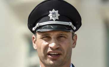 В Киеве хотят создать специальную полицию