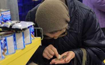 Количество нищих украинцев перевалило за пятьдесят процентов