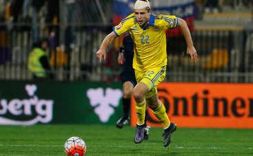 Форварду сборной Украины вернули «украденный» гол