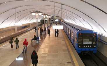 Названы самые «мокрые» станции киевского метро