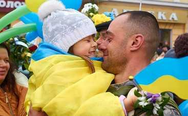 День защитника Украины-2016: история и традиции