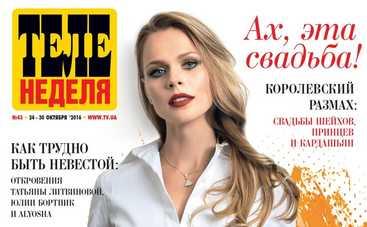 Ольга Фреймут: За взгляд сына можно отдать всё!