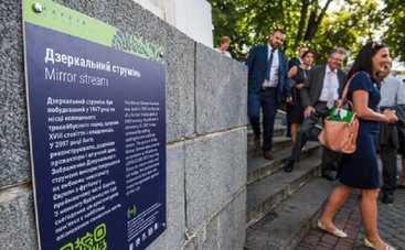 В Харькове «закодируют» достопримечательности
