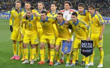 Украина сохранила свою позицию в рейтинге ФИФА