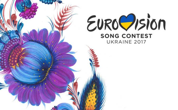 У Евровидения-2017 «отобрали» 20 миллионов