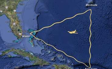 Тайна Бермудского треугольника разгадана (видео)