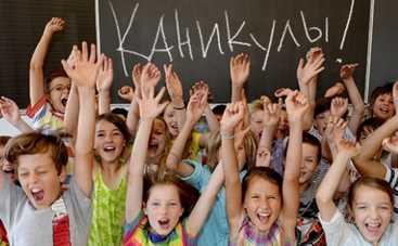 Ужгородские школьники остались без каникул